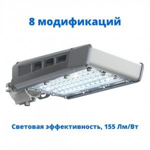 Светильник TL-STREET F3 LC IE светодиодный