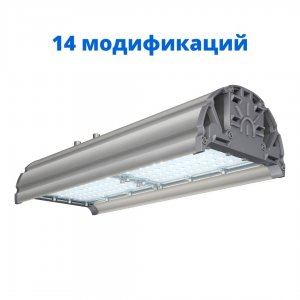 Светильник TL-STREET Plus светодиодный