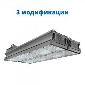 Светильник TL-STREET SM F3 светодиодный