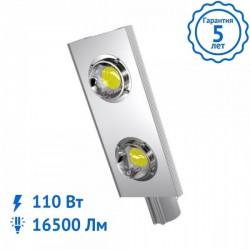 Уличный светильник ALFA-110 Вт Cree светодиодный