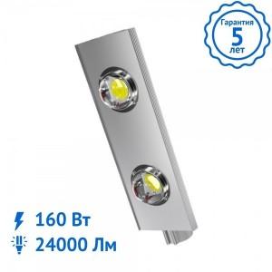 Уличный светильник ALFA-160 Вт Cree светодиодный