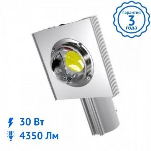 Уличный светильник ALFA-30 Вт Light светодиодный