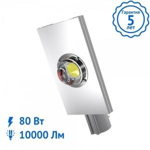 Уличный светильник ALFA-80 Вт светодиодный
