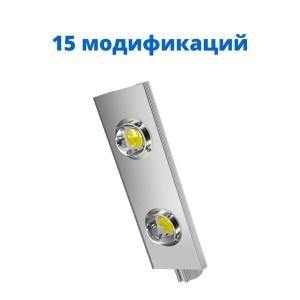 Уличный светодиодный светильник ALFA