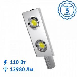 Уличный светильник ALFA-100 Вт Light светодиодный