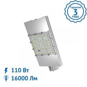 Уличный светильник ALFA SMD-100 Вт Light светодиодный