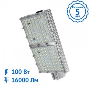 Уличный светильник ALFA SMD-100 Вт Pro светодиодный