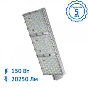 Уличный светильник ALFA SMD-150 Вт светодиодный