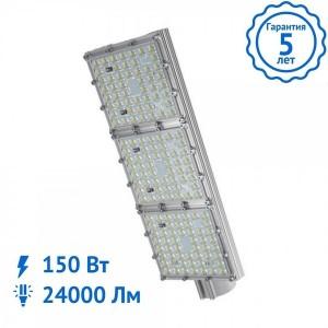 Уличный светильник ALFA SMD-150 Вт Pro светодиодный