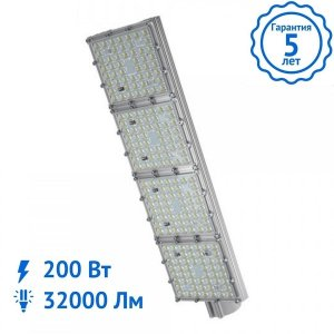 Уличный светильник ALFA SMD-200 Вт Pro светодиодный