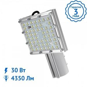 Уличный светильник ALFA SMD-30 Вт Light светодиодный