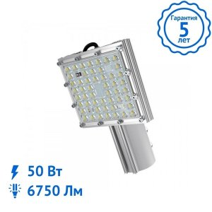 Уличный светильник ALFA SMD-50 Вт светодиодный