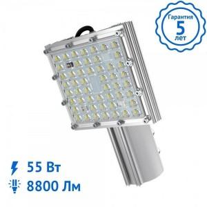Уличный светильник ALFA SMD-50 Вт Pro светодиодный