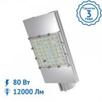 Уличный светильник ALFA SMD-80 Вт светодиодный