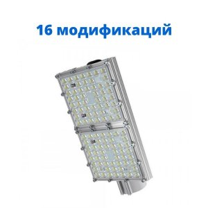 Уличный светодиодный светильник ALFA SMD