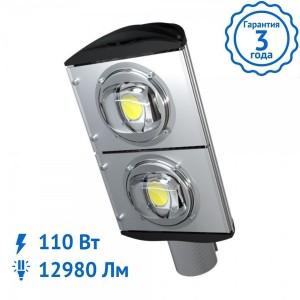 Уличный светильник BETA-100 Вт Light светодиодный