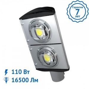Уличный светильник BETA-110 Вт Cree светодиодный