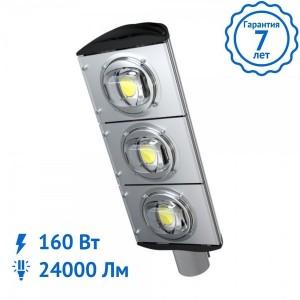 Уличный светильник BETA-160 Вт Cree светодиодный