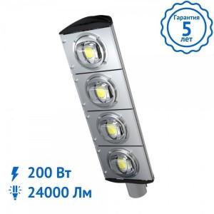 Уличный светильник BETA-200 Вт светодиодный
