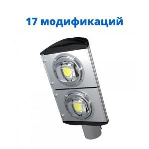 Уличный светодиодный светильник BETA