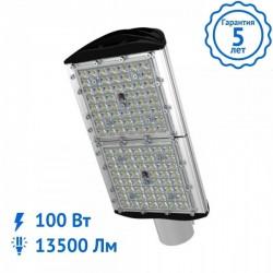Уличный светильник BETA SMD-100 Вт светодиодный