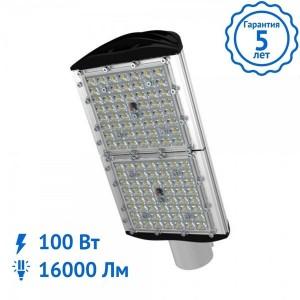 Уличный светильник BETA SMD-100 Вт Pro светодиодный