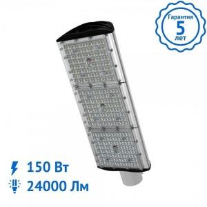 Уличный светильник BETA SMD-150 Вт Pro светодиодный