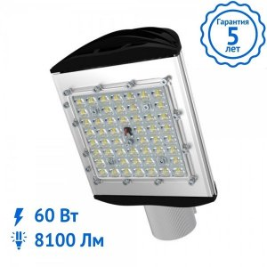 Уличный светильник BETA SMD-60 Вт светодиодный