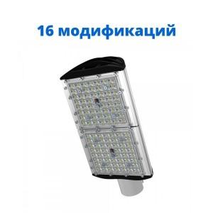 Уличный светодиодный светильник BETA SMD