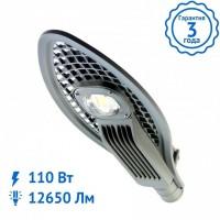 Уличный светильник KOBRA-100 Вт Light светодиодный