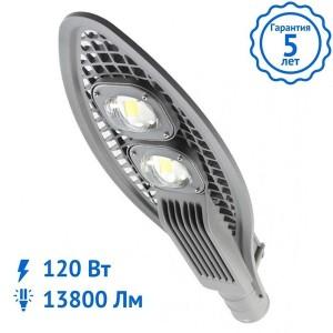 Уличный светильник KOBRA-120 Вт светодиодный