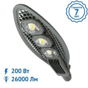 Уличный светильник KOBRA-200 Вт Pro светодиодный