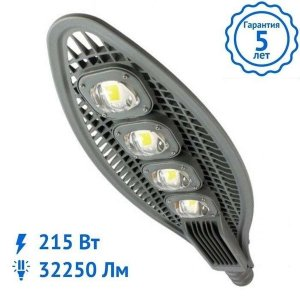 Уличный светильник KOBRA-215 Вт Cree светодиодный
