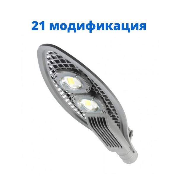 Уличный светодиодный светильник KOBRA