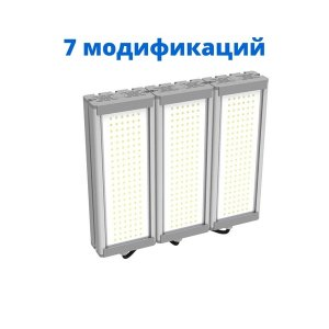 Уличный светодиодный светильник OPTIMA-х3