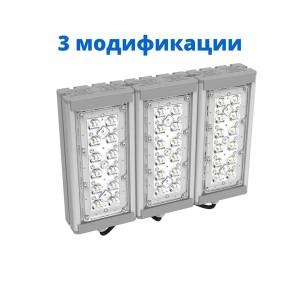 Уличный светодиодный светильник OPTIMA-Linza-x3