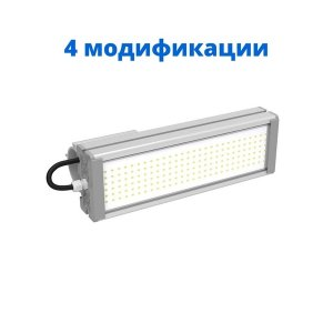Уличный светодиодный светильник OPTIMA