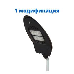 Уличный светодиодный светильник STREET-URBAN-2M