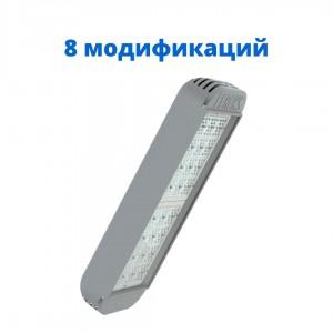Светильник ДКУ 07 светодиодный