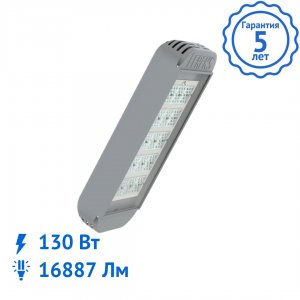 Светильник ДКУ 07-130-850 светодиодный