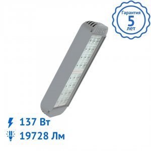 Светильник ДКУ 07-137-850 светодиодный