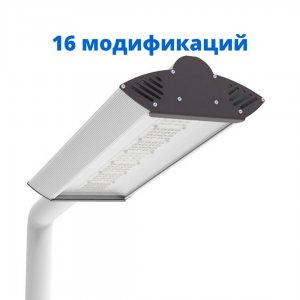 Светильник Восход светодиодный