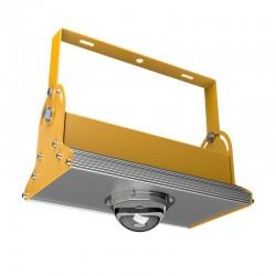 Светильник ПромЛед Прожектор v2.0-50-К-4530-Ex светодиодный