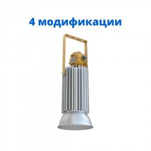 Светильник ПромЛед Профи v2.0 Ex светодиодный